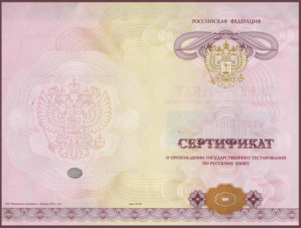 sertif-sample
